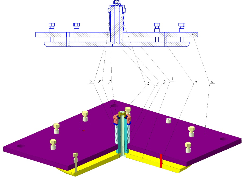 Программу 3D Kompas